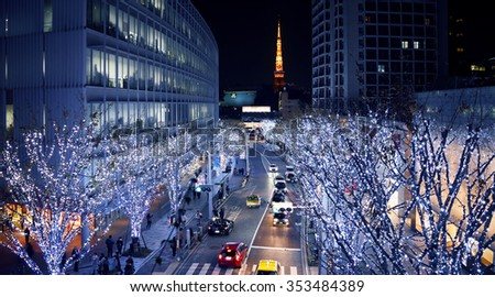 TOKYO, JAPAN - DECEMBER 9 : Tokyo Illumination in Roppongi area taken on December 9, 2016 in Tokyo. - stock photo