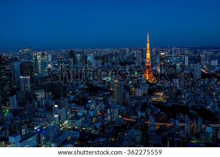 TOKYO, JAPAN - December, 29, 2015 : Tokyo Tower is the world's tallest, self-supported steel tower in Tokyo, Japan