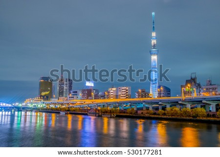 Tokyo,Japan December 2,2016:View of Tokyo Sky Tree, the highest free-standing structure in Japan.