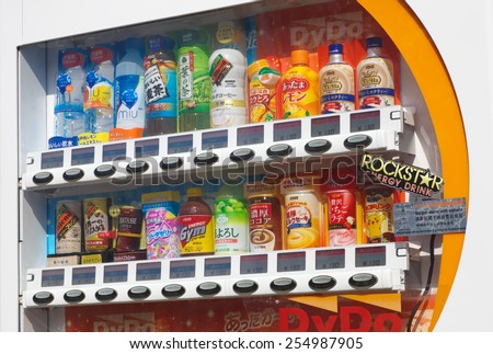TOKYO, JAPAN - FEB 13 , 2014: Vending machines of various company in Tokyo. Japan has the highest number of vending machine per capita in the world at about one to twenty three people.