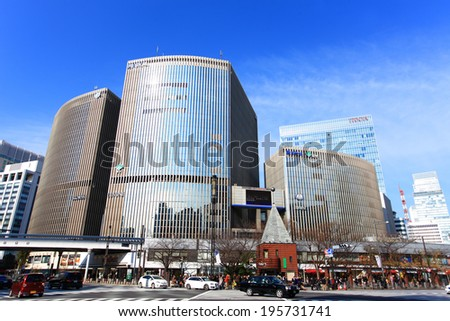 Tokyo,Japan -February 3:Daytime shot of Sukiya-bashi Crossing in the Ginza district on February 3, 2013. Ginza district is one of best shopping destination in Tokyo.