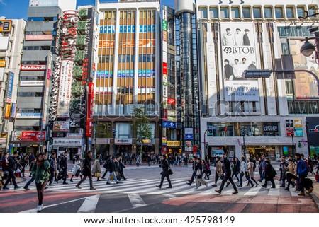 TOKYO, JAPAN - February 16, 2016: One area in  Shibuya street.  - stock photo