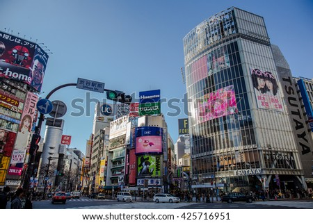 TOKYO, JAPAN - February 16, 2016: Pedestrians walk at Shibuya Crossing during the holiday season. The scramble crosswalk is one of the largest in the world. - stock photo