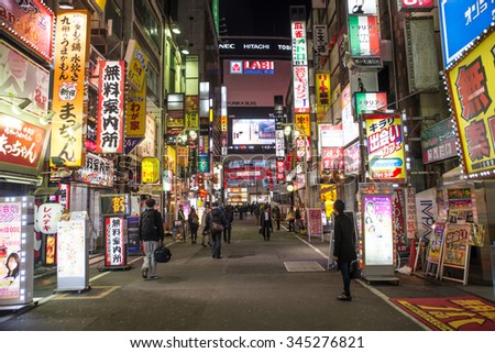 Tokyo, Japan. February 9th, 2015. Shinjuku district with its colored billboards. It is a special ward located in Tokyo Metropolis. It is a major commercial and administrative centre - stock photo