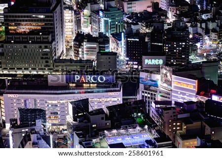 TOKYO, JAPAN - February 10, 2015 : Tokyo is the capital of Japan, the center of the  Greater Tokyo Area, and the most populous metropolitan area in the world. - stock photo