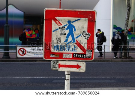 Tokyo japan january 6 2018 a sticker covered sign by a