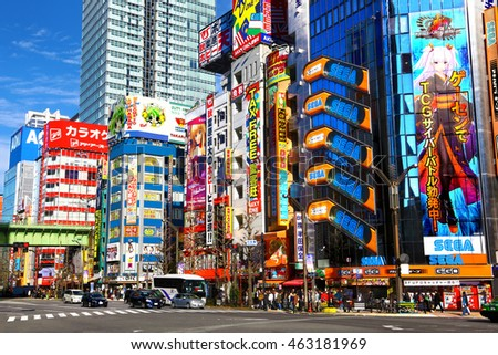 Tokyo, Japan - January 2, 2015: Akihabara Electric Town in Tokyo. Akihabara is a popular shopping district for video games, anime, manga, and computer goods.