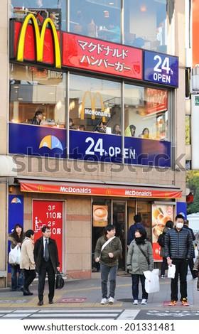 TOKYO, JAPAN - JANUARY 2, 2012: McDonalds fast food restaurant in central Tokyo - stock photo