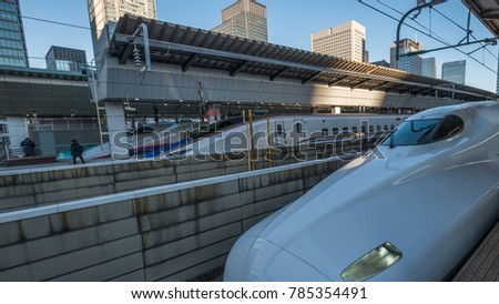 TOKYO, JAPAN - JANUARY 1ST, 2018. Japan bullet train at Tokyo Railway Station platform in the morning.
