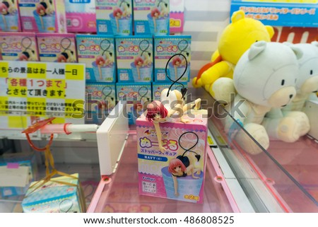 Tokyo, Japan - January 24, 2016:the claw machine in games arcade