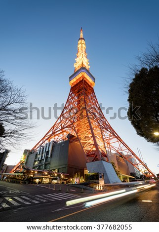 Tokyo; Japan -January 20; The illuminated Tokyo Tower. Tokyo Tower is one of the most visited tourist attraction in Tokyo. - stock photo