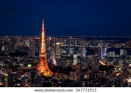 TOKYO,JAPAN - JANUARY 22 : Tokyo's Landscape with Tokyo Tower on 22 JANUARY 2016 at Mori Tower.