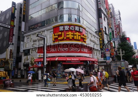 Tokyo, Japan - July 17, 2015: Pedestrians crossing at Shinjuku Crossing. The Shinjuku Crossing is one of the busiest in the world and it is a famous tourist spot.  - stock photo