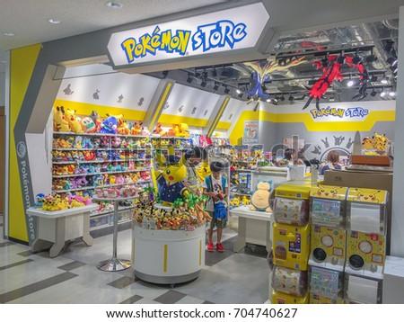 Tokyo Japan July 27 2017 Pokemon Stock Photo 704740627