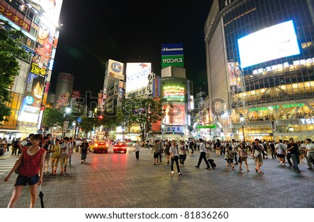 TOKYO, JAPAN - JULY 4: Shibuya is known as a youth fashion center in Japan as well as being a major nightlife destination July 4, 2011 in Tokyo, Japan.