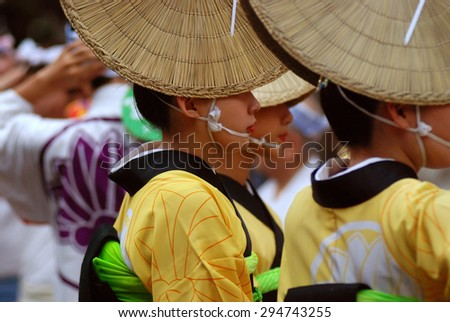 TOKYO, JAPAN - JULY 25 : Summer festival in Kakurasaka, Shinjuku District taken July 25, 2008. In Japan, summer is a time for celebrate. There are many festival happen in many provinces. - stock photo