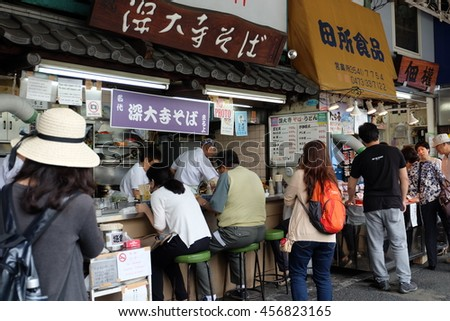 TOKYO, JAPAN- JULY 15, 2016: Tsukiji market is a large market for fish in central Tokyo. The market consists of small shops and restaurants crowded along narrow lanes. Tokyo, Japan. JULY 15, 2016