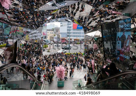 Tokyo, Japan - Mar 20, 2016 : Omotesando Tokyo Plaza building in Harajuku, Tokyo, Japan. Tokyu Plaza Omohara is a fashion theme park shopping mall for the trendiest fashion.