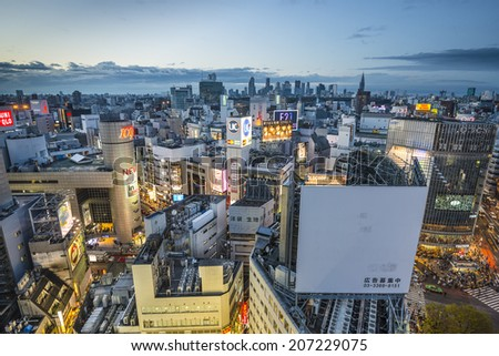 TOKYO, JAPAN - MARCH 30, 2014: Aerial view of Shibuya Ward. Shibuya is one of Tokyo's major nightlife and fashion centers. - stock photo