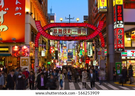 TOKYO, JAPAN - MARCH 16: Famous electric sign at the entrance of Kabukicho Ichibangai on March 16, 2013 in Tokyo, Japan. Kabukicho is an entertainment and red-light district in Shinjuku. - stock photo