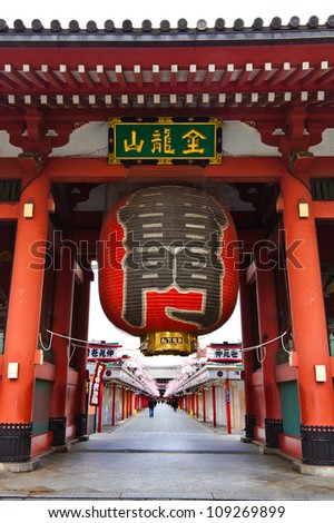 TOKYO, JAPAN - MARCH 30: Imposing Buddhist structure features a massive paper lantern painted in vivid red-and-black tones to suggest thunderclouds and lightning on March 30, 2012 in Tokyo, Japan.