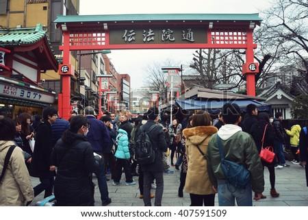 TOKYO - Japan , March 12, 2016: Nakamise shopping street at Sensoji temple , Tokyo, Japan - stock photo
