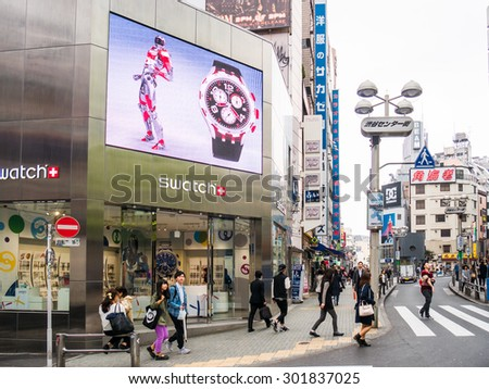TOKYO, JAPAN - MARCH 31: Shibuya district on March 31, 2015 in Tokyo, Japan. The district is a famed youth and nightlife center.
