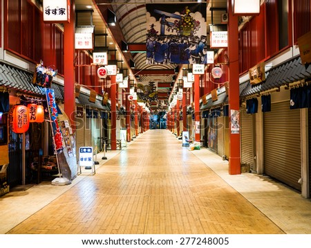 TOKYO, JAPAN - MARCH 21: Shopping street in Asakusa on March 21, 2015 in Tokyo, Japan. Asakusa is one of the oldest districts of Tokyo.