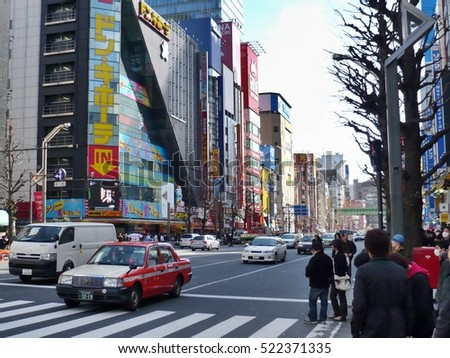 TOKYO, JAPAN - March 08, 2010: Stores in Akihabara are considered one of best electronics shopping in Japan.