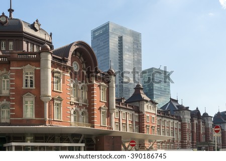 Tokyo, JAPAN - March 1 2016: Tokyo Station in Japan.  One of the major railway stations in Japan, located near the Imperial Palace.