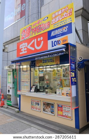 TOKYO JAPAN - MAY 22, 2015: Japanese lottery office. Japanese lottery offers a form of entertainment for many people.