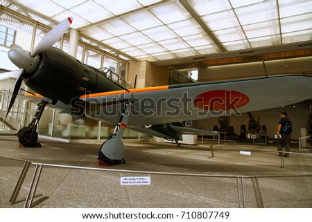 TOKYO, JAPAN - 19 May 2013. One of the Zero fighter aircrafts survived from World War II is on display in Yushukan Museum in Tokyo.