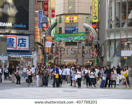 TOKYO JAPAN - MAY 26 : Shibuya shopping area May 26, 2015 in Tokyo, Japan. The district is a map or shopping area for teenager and tourist from around the world.
