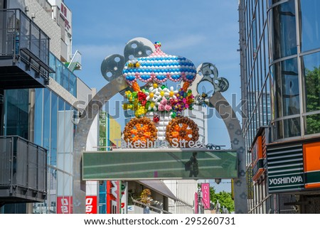 TOKYO,JAPAN - 11 May 2015: Takeshita Street is a pedestrian-only street lined with fashion boutiques, cafes and restaurants in Harajuku in Tokyo, Japan. - stock photo