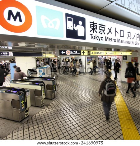 TOKYO, JAPAN - MAY 11, 2012: Tokyo Metro Marunouchi Line station in Tokyo. With more than 3.1 billion annual passenger rides, Tokyo subway system is the busiest worldwide. - stock photo