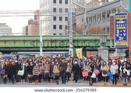 TOKYO JAPAN - NOV 21, 2013 : Tokyo street view in autumn season on Nov 21, 2013 at Tokyo road in Tokyo, Japan - stock photo