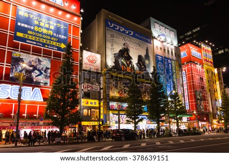 Tokyo, Japan - November 22, 2015: Akihabara is a district in Tokyo with many electronic shops famous for selling electronics and anything related to anime, manga, and video games.