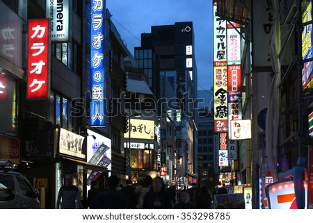 Tokyo, Japan November, 11 2015 city night with neon sign light at Shinjuku Street shopping area - stock photo