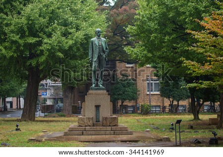 TOKYO, JAPAN - NOVEMBER 08, 2015:  Josiah Conder statue at University of Tokyo. He, called father of Japanese modern architecture, is British architect designed numerous public buildings - stock photo