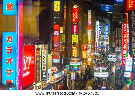 Tokyo, Japan - November 6: Nightlife in Shibuya on November 6, 2015. Shibuya is one of Tokyo's entertainment areas and business districts with many international corporate headquarters located there.  - stock photo