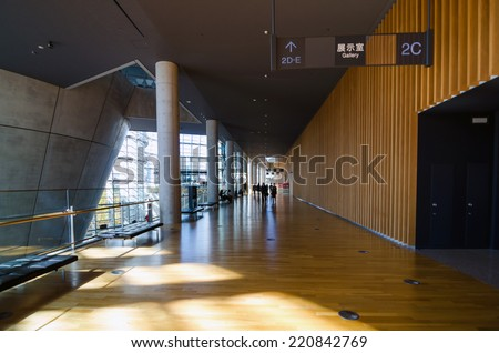 Tokyo, Japan - November 23, 2013: People visit National Art Center in Tokyo, Japan.  The museum has an exhibition of 600 pieces, concentrating on 20th-century painting and modern arts.