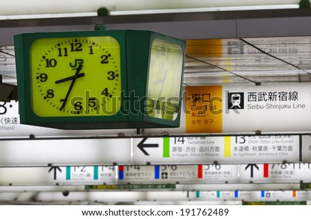 Tokyo, Japan - November 8, 2012: 8:30pm is a rush hour at the Shinjuku station of Tokyo subway. Shinjuku is the busiest train station in the world. - stock photo