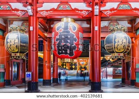Tokyo, Japan - NOVEMBER 20, 2015: Shopping street in Asakusa area near Senso-ji Temple in Tokyo Japan. Asakusa is one of the most famous tourist destinations in Tokyo.
