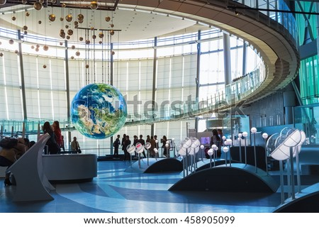 "TOKYO, JAPAN - NOVEMBER 27 2015: The National Museum of Emerging Science and Innovation , known as the Miraikan literally ""Future Museum"" created by Japan's Science and Technology Agency"