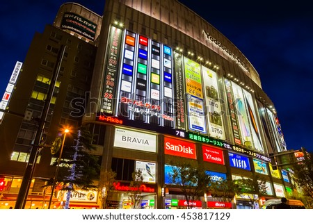 TOKYO, JAPAN - NOVEMBER 25 2015: Yodobashi is a chain store mainly selling electronic products. Currently, there are 21 stores in Japan