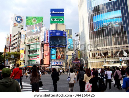 TOKYO, JAPAN - OCTOBER 6, 2015: Shibuya is the popular shopping area and the famous intersection outside Shibuya Station, Tokyo, Japan. October 6 2015 - stock photo