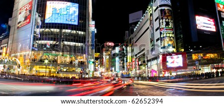 TOKYO, JAPAN - OCTOBER 7: Shibuya, the busiest crossing in the world during national holiday on October 7, 2010 in Tokyo, Japan. - stock photo