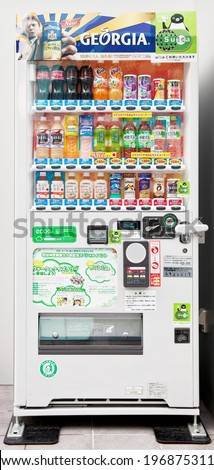 TOKYO, JAPAN - OCTOBER 25: Vending machine on October 25, 2010 in Tokyo, Japan. Japan has the highest number of vending machines per capita, with about one machine for every twenty-three people. - stock photo