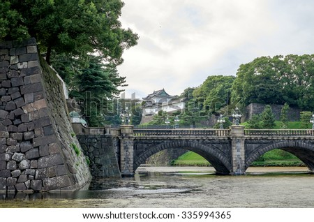 Tokyo, Japan - September 23: Imperial palace in Tokyo, Japan on September 23 2015. is the main residence of the Emperor of Japan. It is a large park-like area located in the Chiyoda ward of Tokyo.  - stock photo