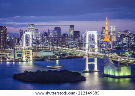 Tokyo, Japan skyline and cityscape at Tokyo Bay. - stock photo